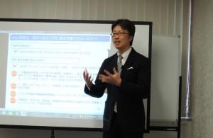 ホームページセミナー講師