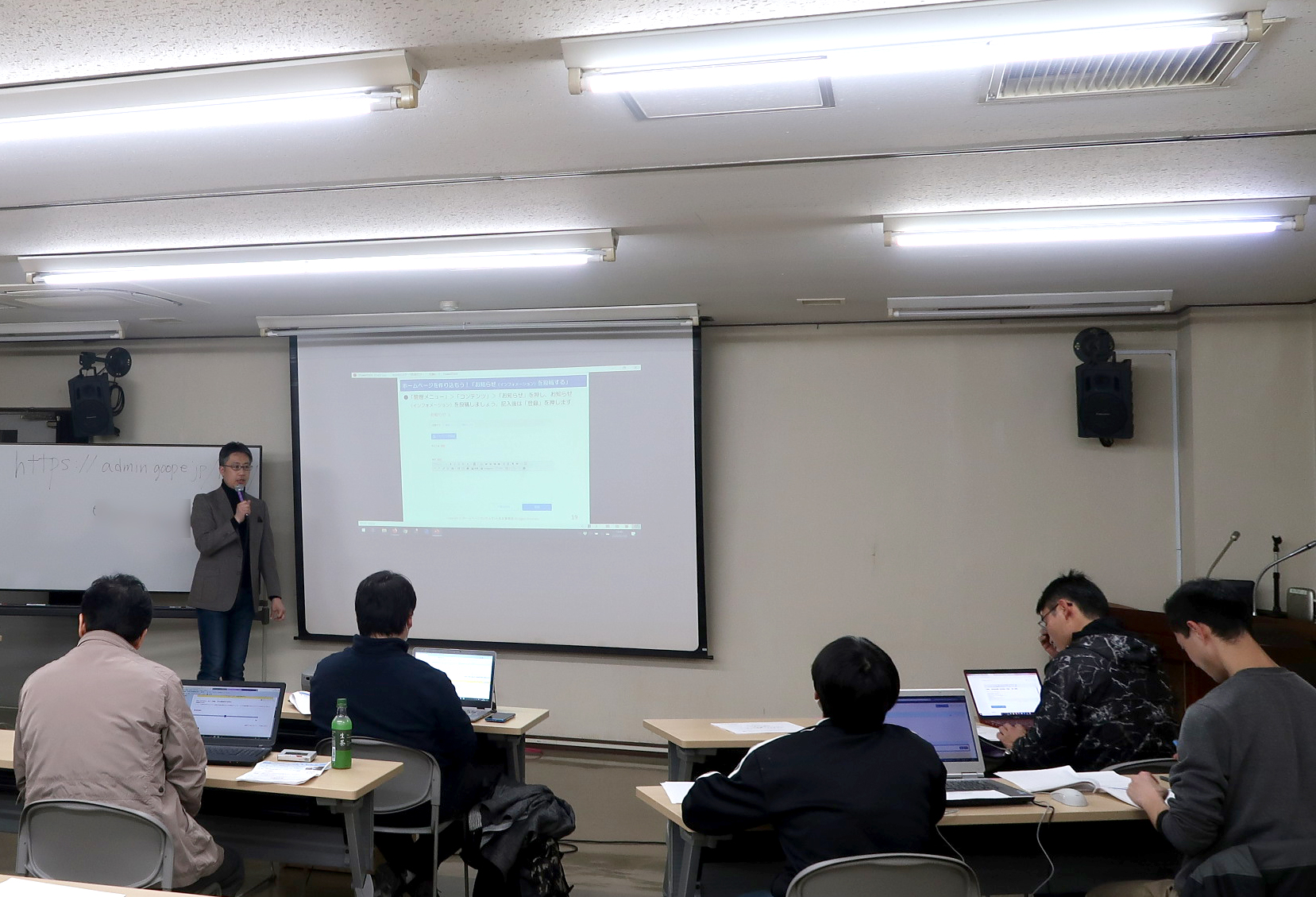 商工会グーペ作成講習会